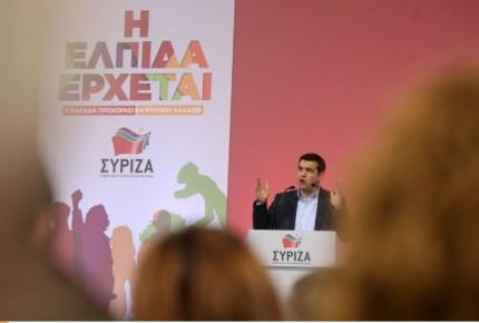 syriza_7