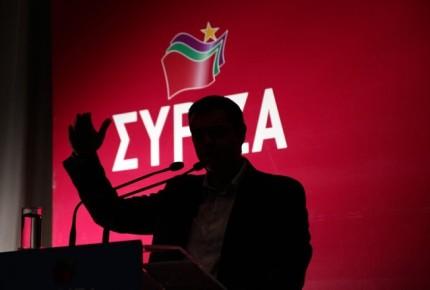 Δήλωση παραίτησης από Κ.Ε. & αποχώρησης απο τον ΣΥΡΙΖΑ