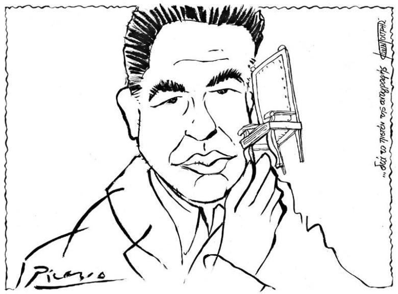 * Σκίτσο: Μιχάλης Κουντουρής, Η Εφημερίδα των Συντακτών, 28/03/17.