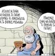 Σκίτσο: Βαγγέλης Παπαβασιλείου
