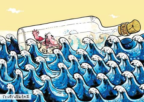 Σκίτσο: Δημήτρης Γεωργοπάλης